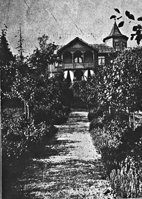 Villa Edsberg